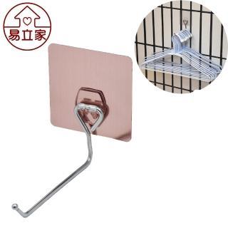 【Easy+ 易立家】13cm衣架整理收納架(304不鏽鋼無痕掛勾 無痕貼 浴室陽台吊掛衣架衣桿)