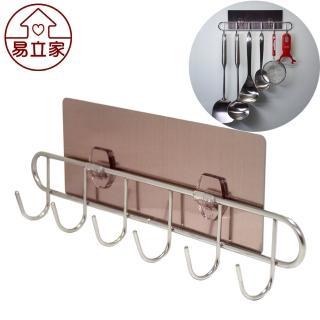 【Easy+ 易立家】六連勾(304不鏽鋼無痕掛勾 無痕貼 壁掛式廚房廚具餐具收納瀝水架)