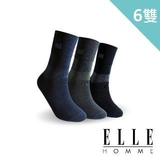 【ELLE HOMME】簡約時尚寬口紳士襪-6入組(寬口襪)