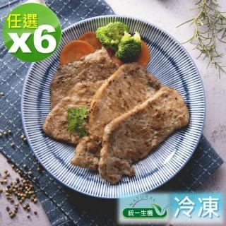 【統一生機】調味嫩豬排6件組(任選原味+椒鹽/300g/包/共6包)