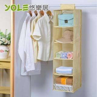 【YOLE 悠樂居】水洗棉麻五格衣櫃收納掛袋-2入