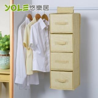 【YOLE 悠樂居】水洗棉麻四格衣櫃收納掛袋(附收納盒)