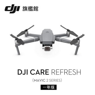 【DJI】Care 隨心換(Mavic 2)