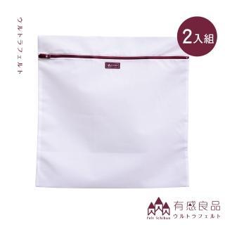 【有感良品】角型洗衣袋-60×60CM極細款(兩入組)