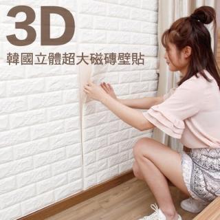 【ToBeYou】3D立體防潮防水防霉隔音防撞壁泡棉磚壁貼20片