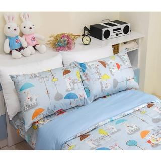 【Fotex芙特斯】兔兔嘉年華粉藍-雙人5尺床包組 含二件成人枕套(100%精梳棉床包組)