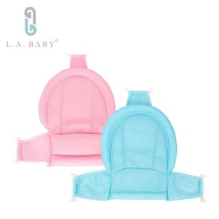 【L.A. Baby】透氣防滑護脊浴網(粉色)