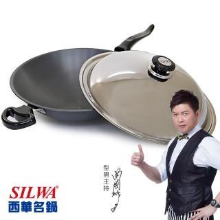 【SILWA 西華】冷泉合金炒鍋35m