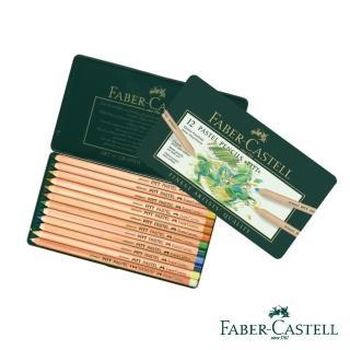 【Faber-Castell】PITT 藝術家級 粉彩色鉛筆 12色(原廠公司貨)
