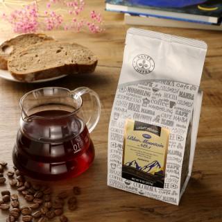 【NANFE 南菲咖啡】牙買加 藍山 NO.1 半磅 227g 1包(精品莊園-鮮烘焙製造日4天內)