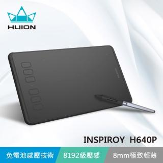 【HUION】INSPIROY H640P 繪圖板(基本款 輕薄便攜)