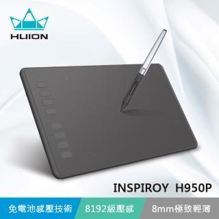【HUION】INSPIROY H950P 繪圖板(輕薄便攜 8個自訂快捷鍵)