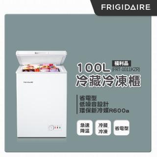 【10/23-11/22送100元mo幣★Frigidaire