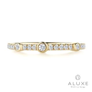 【A-LUXE 亞立詩】18K金 玩美鑽石造型線戒