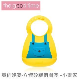 【The Good Time】英倫晚宴‧立體矽膠圍兜(小畫家)