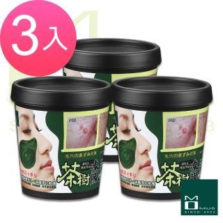 【MOMUS】茶樹淨化調理凍膜(250gx3入)