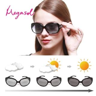【MEGASOL】寶麗萊UV400偏光女仕晶鑽大框摺疊太陽眼鏡(感光智能變色日夜全天候適用BS6214Z摺疊)
