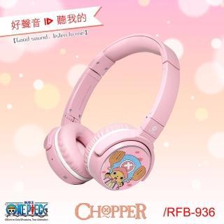 【ALTEAM 我聽】RFB-936 航海王喬巴無線藍牙耳機 / 粉