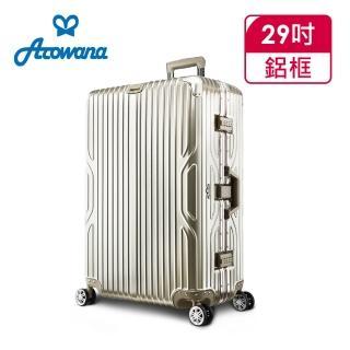 【Arowana 亞諾納】星漾國度29吋PC鋁框避震輪旅行箱/行李箱(多色任選)