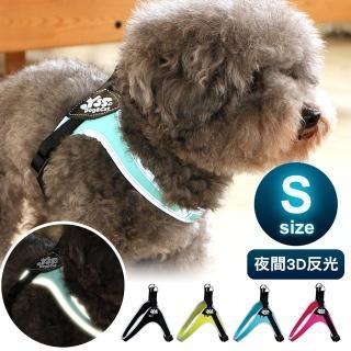 【JohoE嚴選】寵物PU綿防水耐用3D反光Y型一秒穿胸背帶S(4色)
