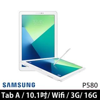 【SAMSUNG 三星】GALAXY Tab A 2016 3G/16GB  Wi-Fi P580 八核心平板電腦(送皮套+16G記憶卡等好禮)
