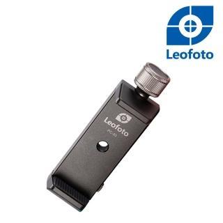【Leofoto 徠圖】金屬旋鈕可調寬度手機夾-PC90
