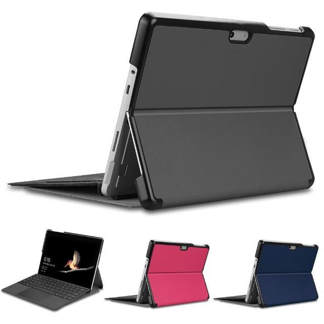微軟 Microsoft Surface GO 10吋 專用高質感可裝鍵盤平板電腦皮套(保護套)