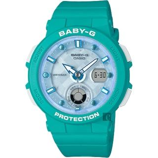 【CASIO 卡西歐】Baby-G 海洋渡假 霓虹手錶-藍x綠(BGA-250-2A)