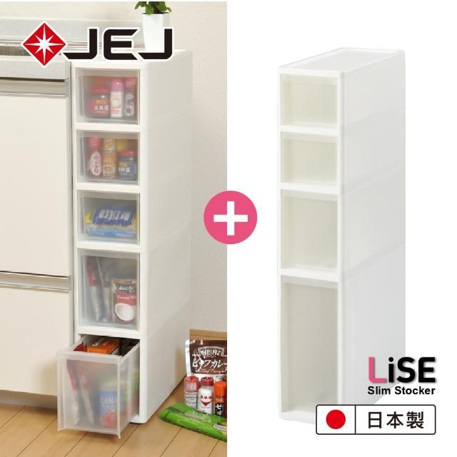 【JEJ】SLIM移動式抽屜隙縫櫃-18cm寬