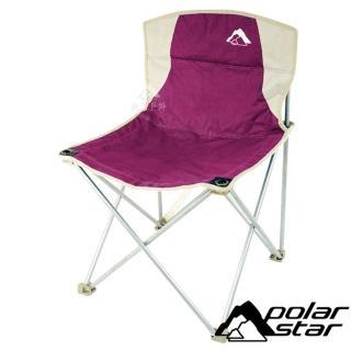 【PolarStar 桃源戶外】休閒椅『酒紅』P18722(疊椅 折疊椅 折合椅 野餐椅 戶外椅 扶手椅 靠背椅 導演椅)
