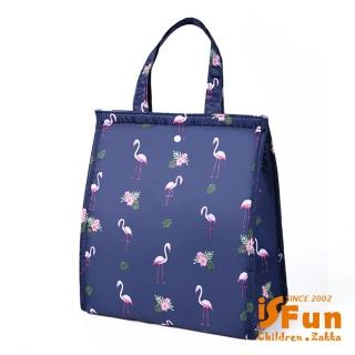 【iSFun】童話夢遊*加大摺疊鋪棉保溫保冷袋/2色可選