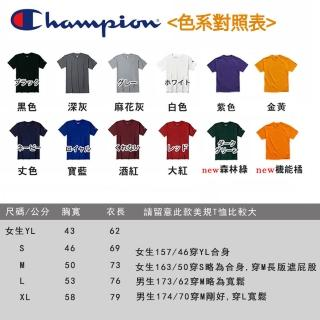 【CHAMPION】二件組_冠軍CHAMPION美線小標素T 電繡素T