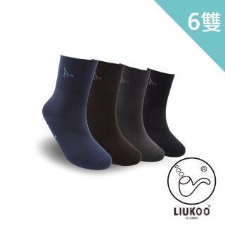 【LIUKOO 煙斗】舒適寬口減壓紳仕襪-6入組(紳士襪)