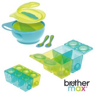 【英國 Brother Max】副食品用具組合-藍(大、小副食品保鮮分裝盒+攜帶型幼兒學習碗)