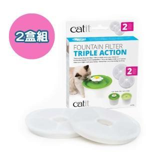 【CATIT喵星2.0】飲水器濾心  活性碳+軟水劑(兩盒組)
