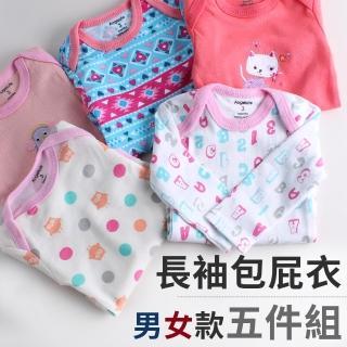【Baby童衣】5件組長袖包屁衣不挑款
