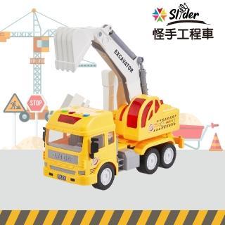 【Slider】聲光磨輪工程車(怪手工程車)