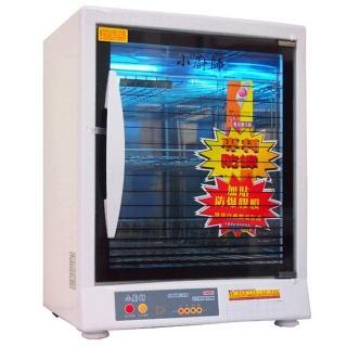 【小廚師】光觸媒三層烘碗機(TF-989A)