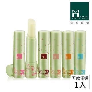 【MOMUS】美白潤唇修護素+Plus(五款香味)