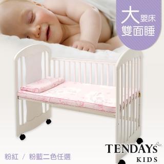 【TENDAYS】嬰兒健康床墊大單(5cm厚記憶床 兩色可選)
