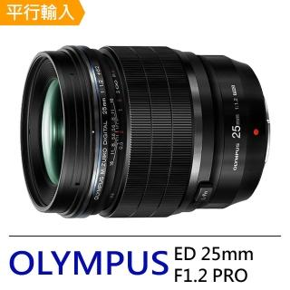 【OLYMPUS】M.ZUIKO DIGITAL ED 25mm F1.2 PRO 標準至中距定焦鏡頭(平行輸入)