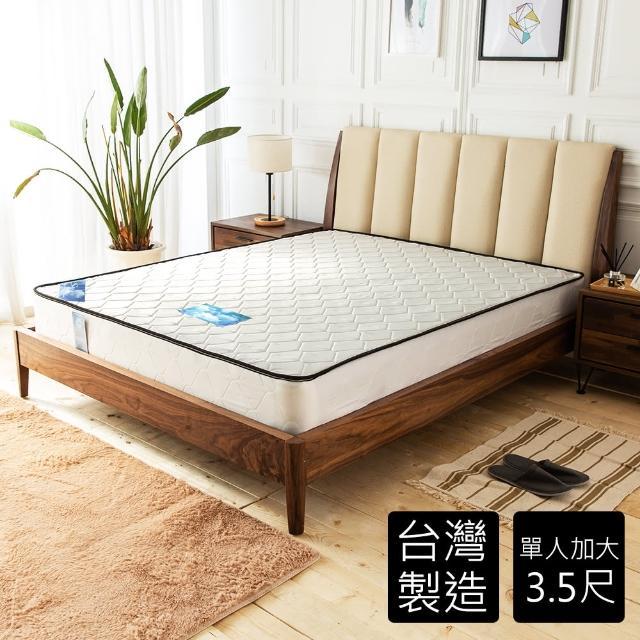 【時尚屋】莎曼撤防潑水蜂巢二線3.5尺加大單人獨立筒彈簧床墊