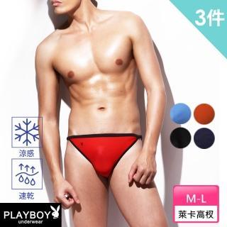 【PLAYBOY】經典款萊卡超細纖維高叉三角褲(速達 超值3件組 男女可穿)