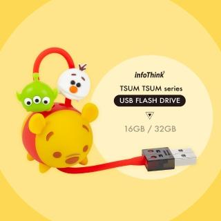 【InfoThink】TSUM TSUM 公仔吊飾隨身碟32GB(小熊維尼)