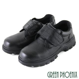 【GREEN PHOENIX波兒德】真皮魔鬼氈防穿刺安全鋼頭工作鞋(黑色)