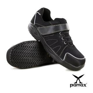 【PAMAX 帕瑪斯】超彈力-超透氣-運動透氣型高抓地力安全鞋-夜間反光設計(PAA66801H黑 /男尺寸)
