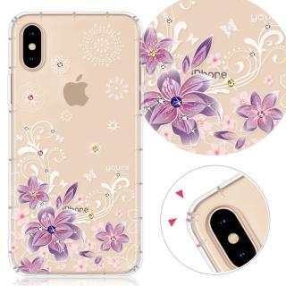 【YOURS】APPLE iPhone XS Max 奧地利彩鑽防摔手機殼-紫羅蘭