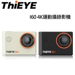 【ThiEYE】i60+ 4K運動攝錄影機(公司貨)