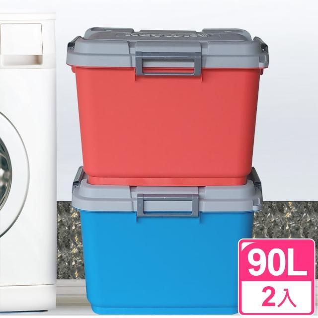 【I.SONA】高帽子大海量滑輪整理收納箱90L(二入)/