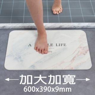 加大加寬60x39CM仿真大理石紋造型 石板設計 速乾吸水珪藻土地墊 矽藻土浴室踏墊